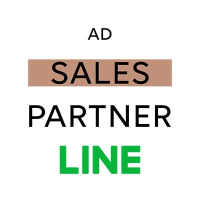 LINE パートナー